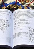 Astrologie scientifique psychologique ésotérique: Les 7 rayons dans l'horoscope